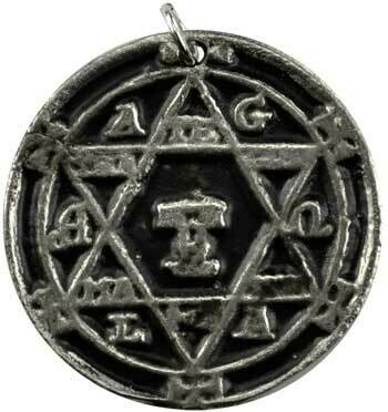 GKS Hexagram of Solomon pendant