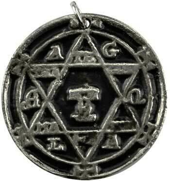 GKS Hexagram of Solomon pendant