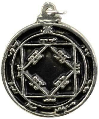 GKS 3rd Pentacle of Sun pendant