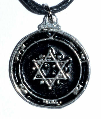 GKS 2nd Pentacle of Jupiter