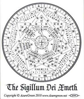 Sigillum Sticker