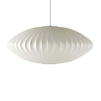 Herman Miller® Nelson® Saucer Suspension Light