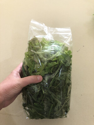 Herb Salad Pack (Organic)