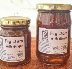 Fig Jam with ginger 250ml