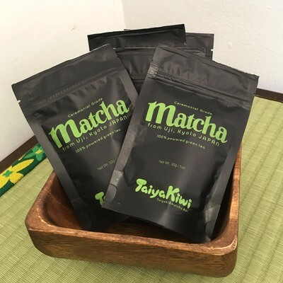 Matcha Powder x 3 Packs (30g x 3)