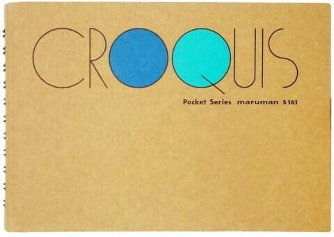 Maruman Pocket Croquis Sketchbook