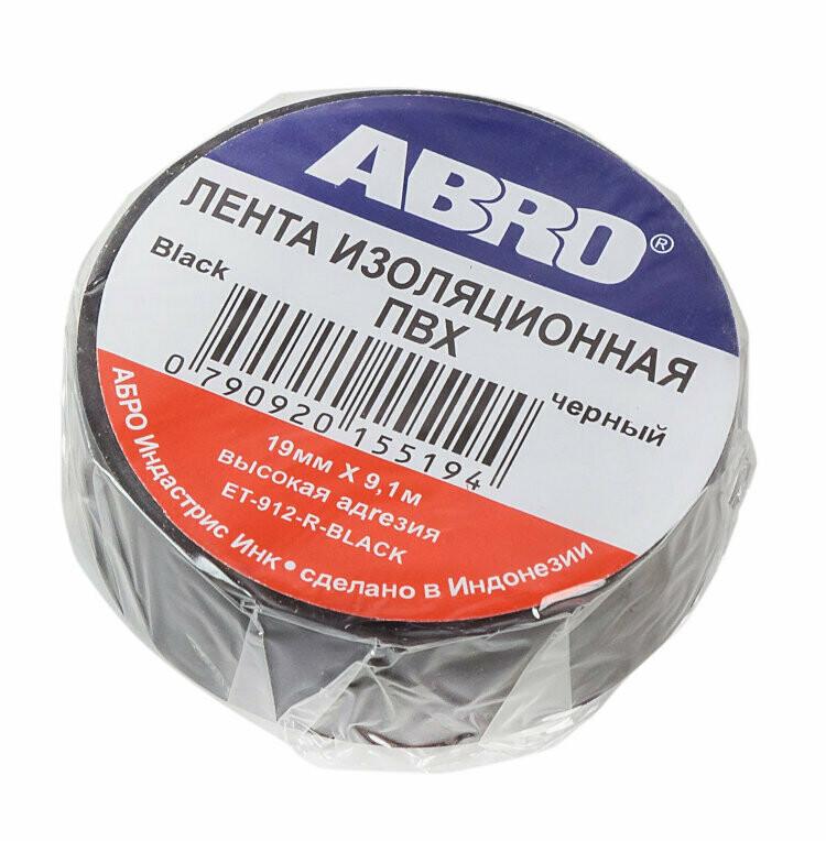 Изолента ABRO  9 м (чёрная 19мм)