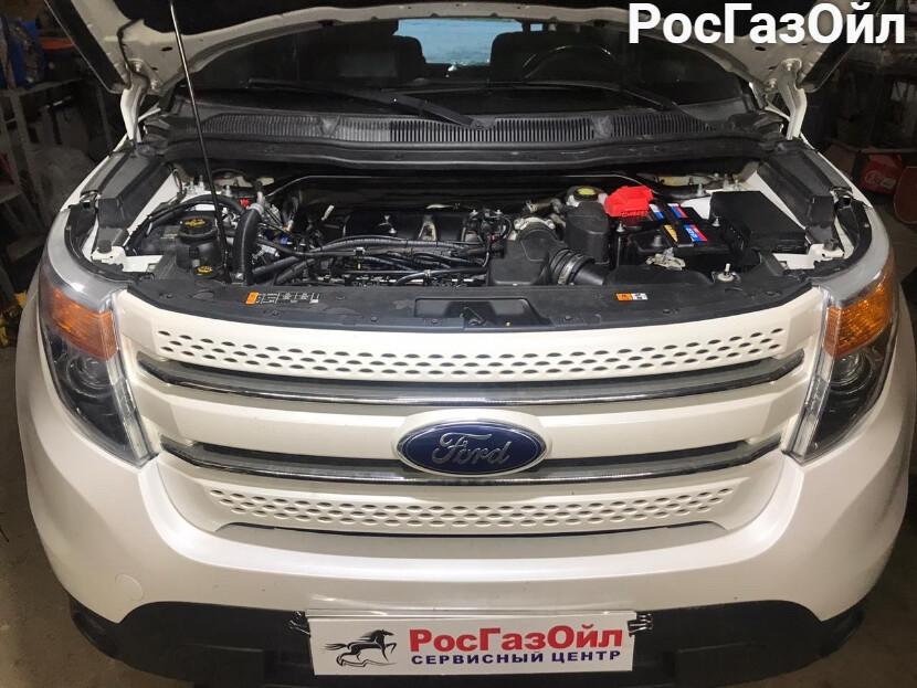 Установка ГБО на Ford Explorer V