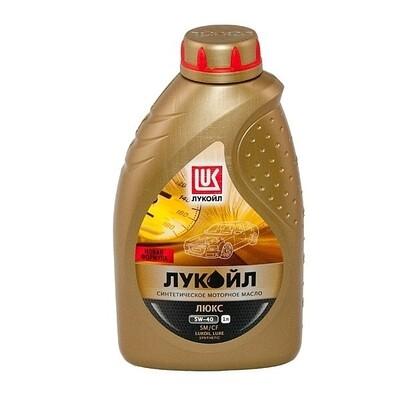 Моторное масло Лукойл Люкс 5W-40 SN/CF синт. 1л