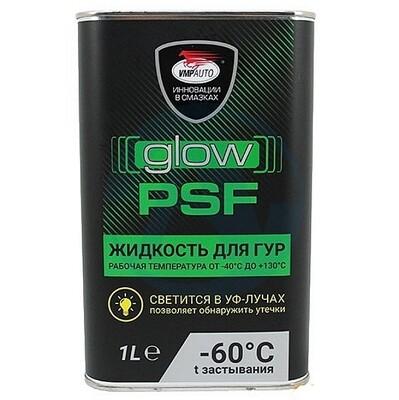 Масло для ГУР GLOW PSF канистра 1л