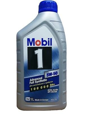 Моторное масло Mobil 1 5W-50 FS X1 153631 1л