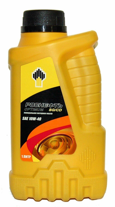 Моторное масло Роснефть Optimum 10W-40 SG/CD 1л