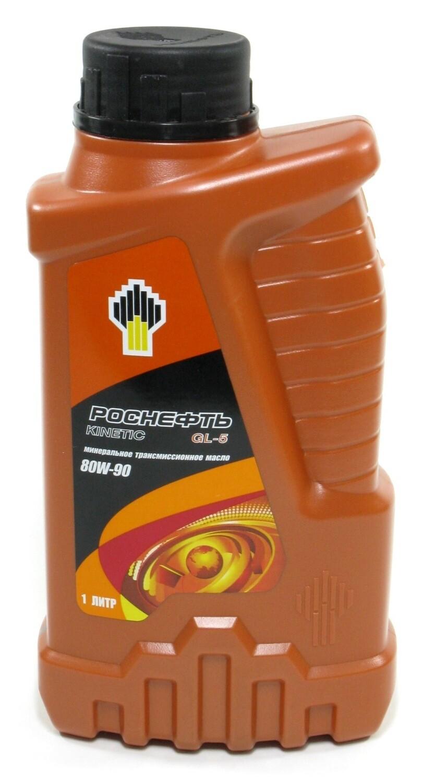 Трансмиссионное масло Роснефть Kinetic 80W-90 GL-5 1л