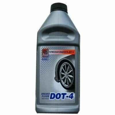 Тормозная жидкость Промпэк дот-4  455мл