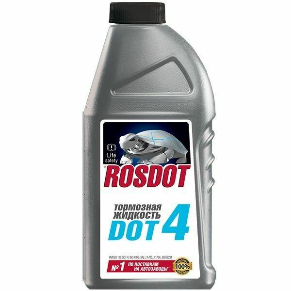 Тормозная жидкость РосДот 4 Супер 455мл Тосол-Синтез
