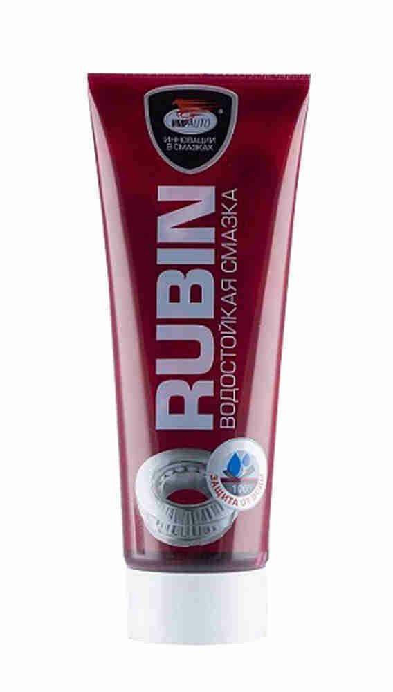 Cмазка водостойкая MC 1520 RUBIN 200мл