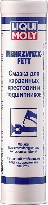 Высокотемпературная смазка для карданных крестовин