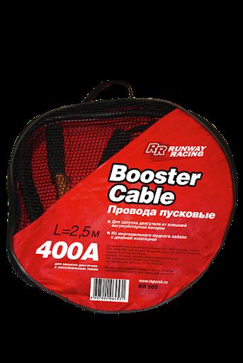 Провода для запуска двигателя в сумке 400А RR400