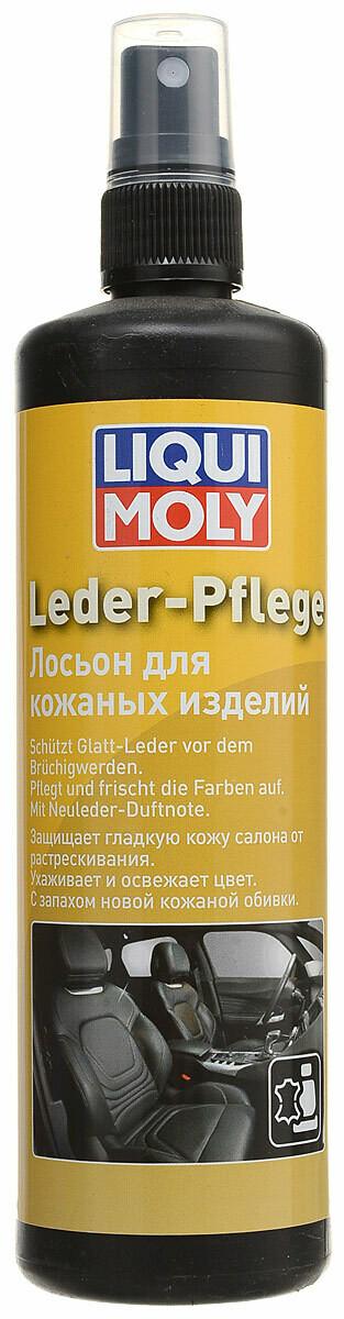"""Лосьон для кожаных изделий """"Liqui Moly"""""""