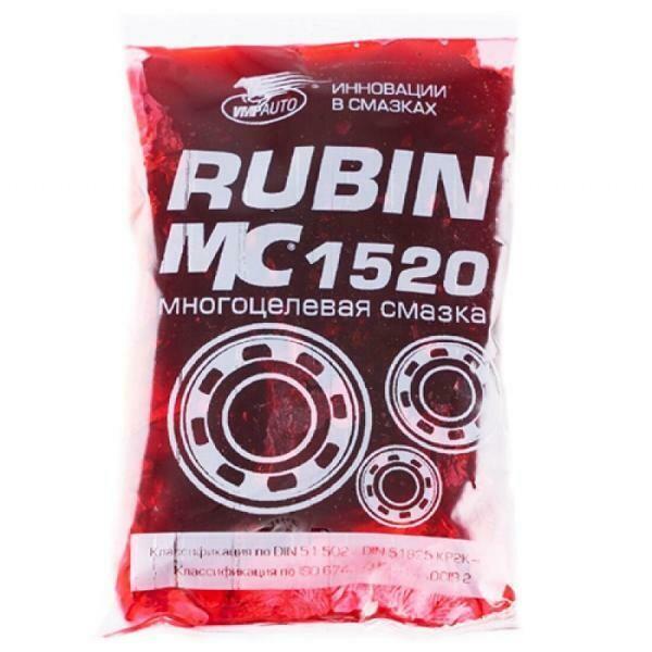 MC 1520 rubin стик пакеты 1406 (100)