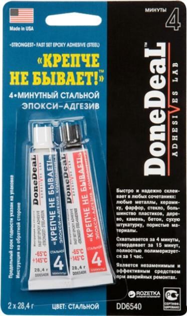 Эпокси-адгезив DoneDeal 4-х минутный, стальной DD-6540