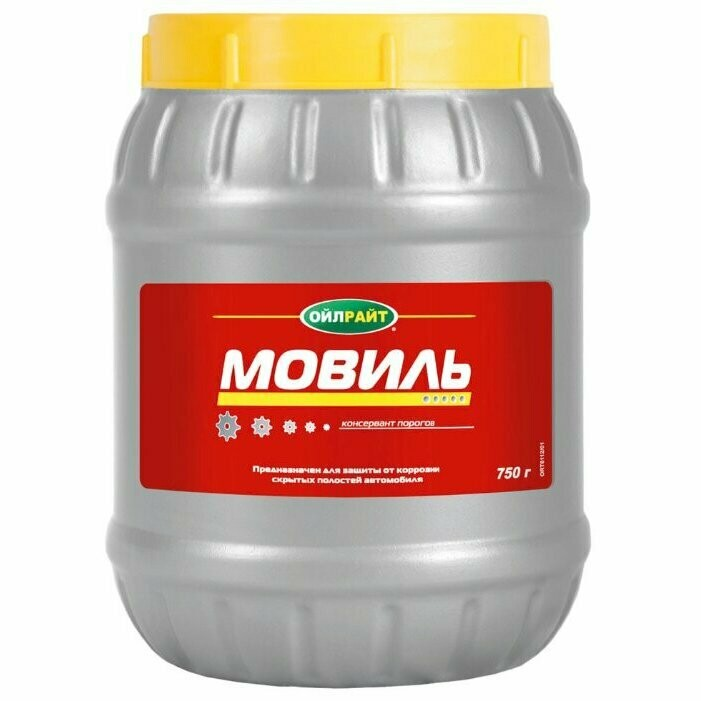 Oil Right Мовиль
