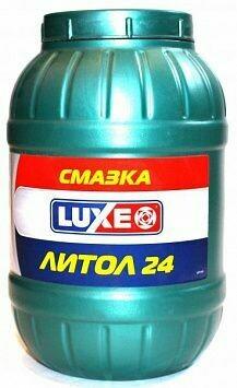 LUXOIL Литол-24