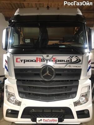 Установка Планар 4ДМ-24в на 7 грузовиков Mercedes-Benz