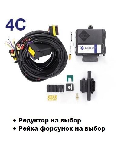 Комплект EG BASICO 24 4 цил.