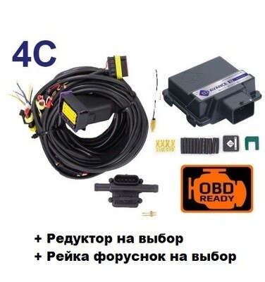 Комплект EG Avance 32 OBD 4 цил.