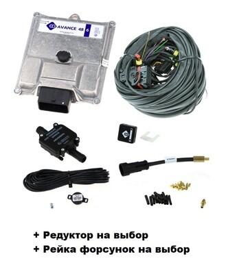Комплект EG Avance 48 OBD 6 цил.