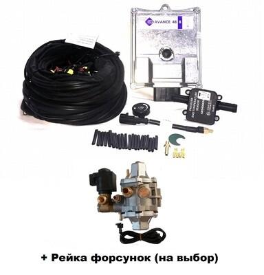 Комплект EG AVANCE 48 OBD 8 цил. (Метан)