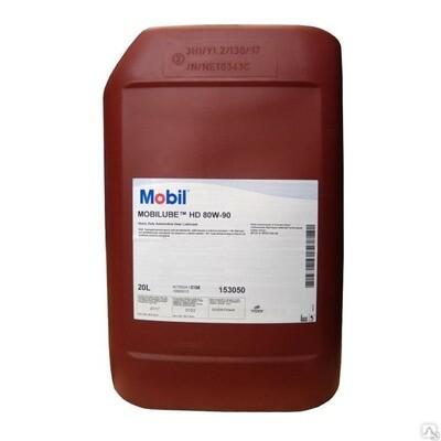 Масло MOBIL Mobilube HD 80W-90 20л.