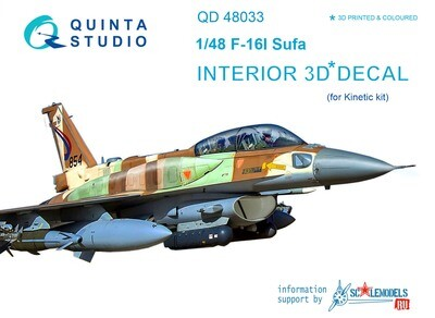 Quinta studio 1/48 F-16I 3D-Printed & colored Interior on decal paper (for Kinetic kit) QD48033
