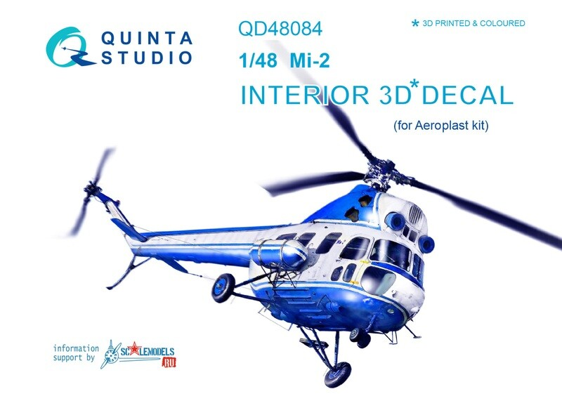 Quinta studio 1/48 Mi-2 3D-Printed & coloured Interior on decal paper (for Aeroplast  kit) QD48084