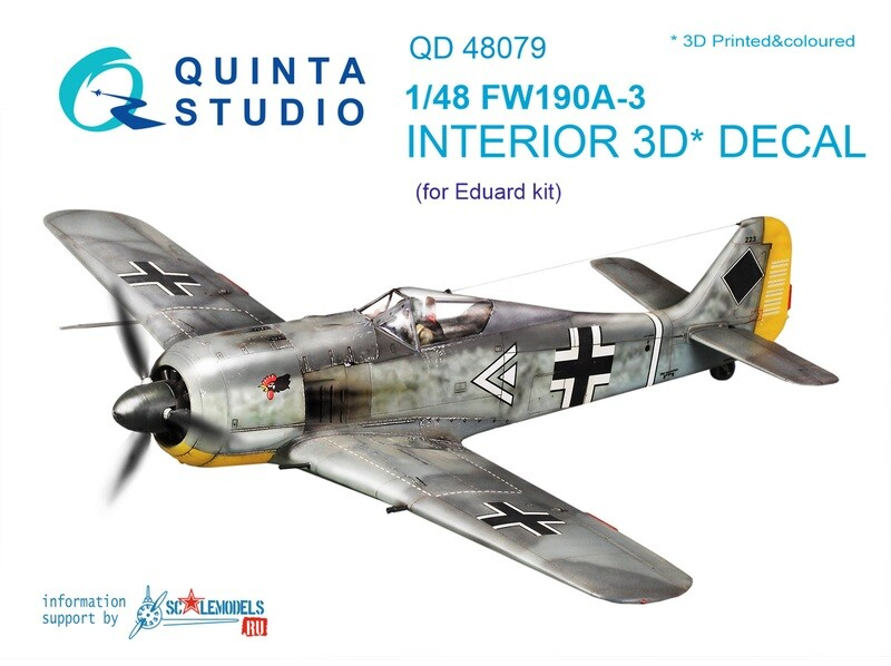 Quinta studio 1/48 FW 190A-3 3D-Printed & colored Interior on decal paper (for Eduard  kit)  QD48079