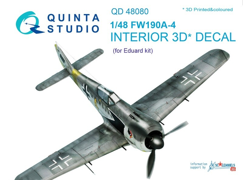 Quinta studio 1/48 FW 190A-4 3D-Printed & colored Interior on decal paper (for Eduard  kit)  QD48080