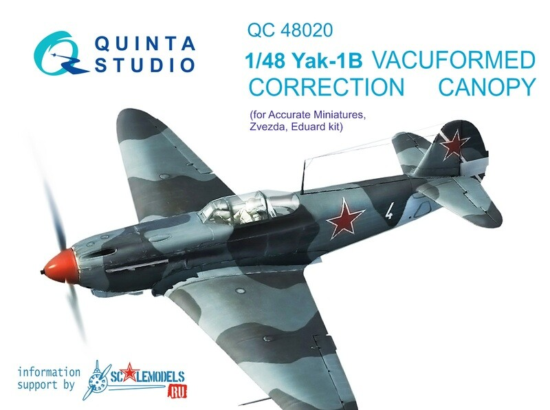 Quinta studio 1/48 Yak-1B correction vacuformed clear canopy, 1 pcs, (for Accurate miniatures/Zvezda/Eduard kit) #QC48020