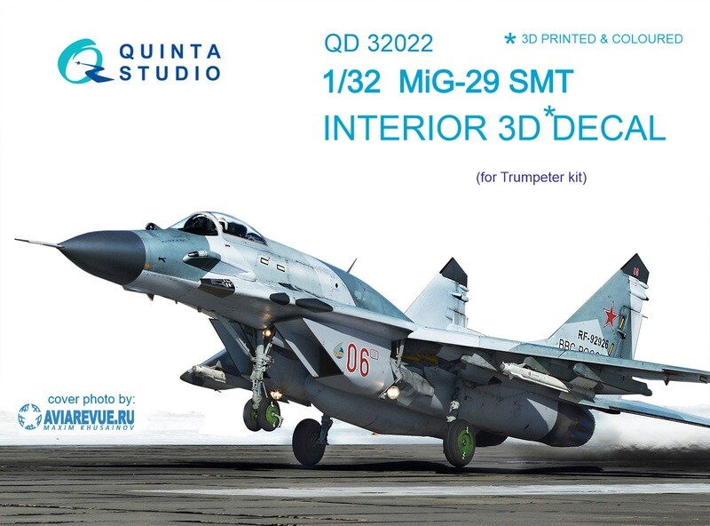 Quinta studio 1/32 MiG-29SMT 3D-Printed & colored Interior on decal paper (for Trumpeter  kit)  QD32022