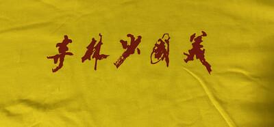 Unisex Original T-Shirt - Yellow
