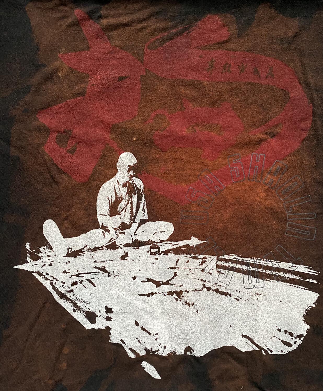 Unisex Year of Dog Calligraphy T-Shirt