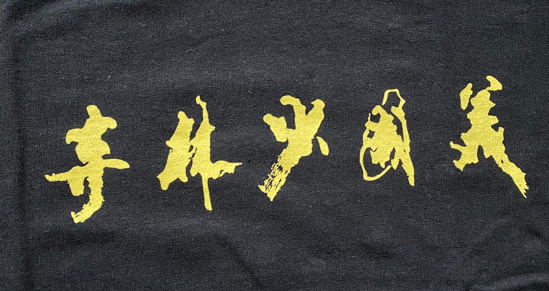 Unisex Original T-Shirt - Black