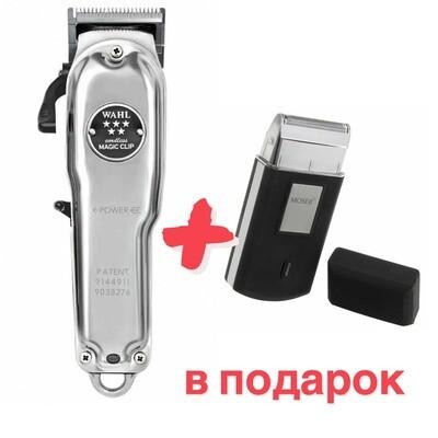 Машинка для стрижки Wahl Magic Clip Cordless Metal 8509-016 + Moser 3615-0051 Mobile Shaver