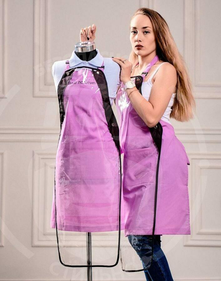 Фартук мастера и парикмахера ТиСи с защитной накидкой фиолетовый