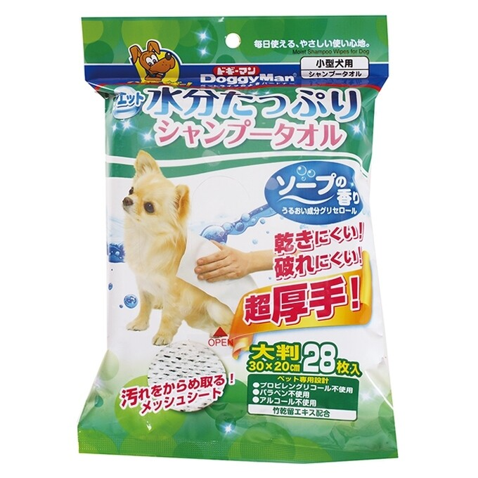 Doggyman Moist Shampoo Wet Wipes for Dogs 28pcs 30cmx20cm