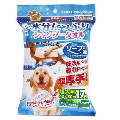 Doggyman Large Moist Shampoo Wet Wipes Dogs 17 pcs 40cm x 30cm