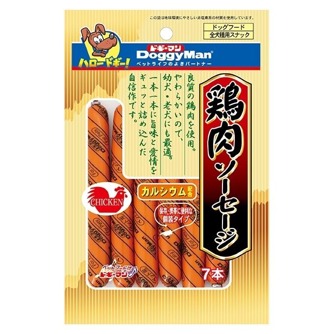 Doggyman Chicken Sausage 7 pcs