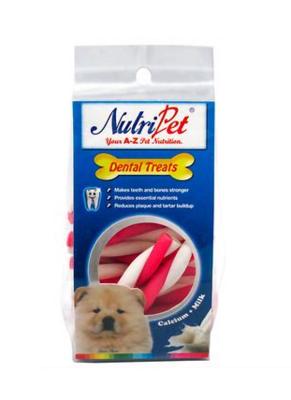 Nutripet Twistix Strawberry & Milk 130g Dental Treats