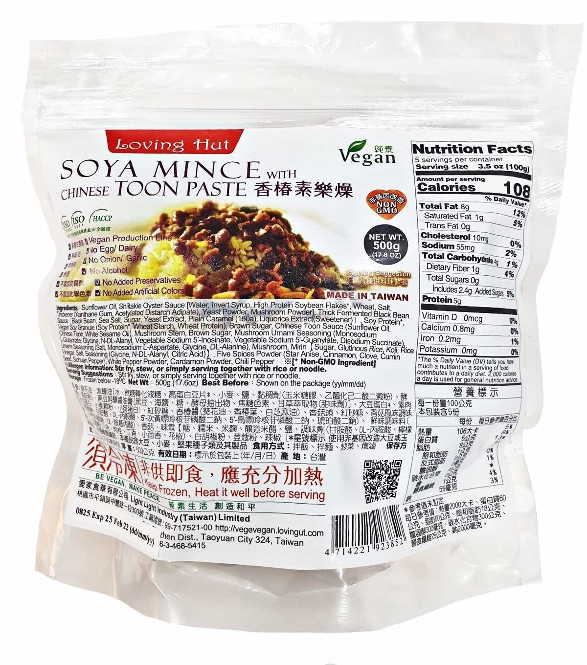 Vegan Chinese Minced Meat with Sauce 500g