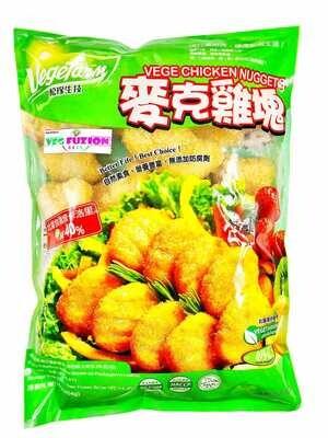 Vegetarian Chicken Nuggets 454g